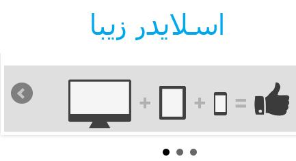 bxslider_screenshot